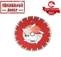 Диск алмазный по бетону ProfiTech Diamant Laser Premium 125x22.2 мм (141252)