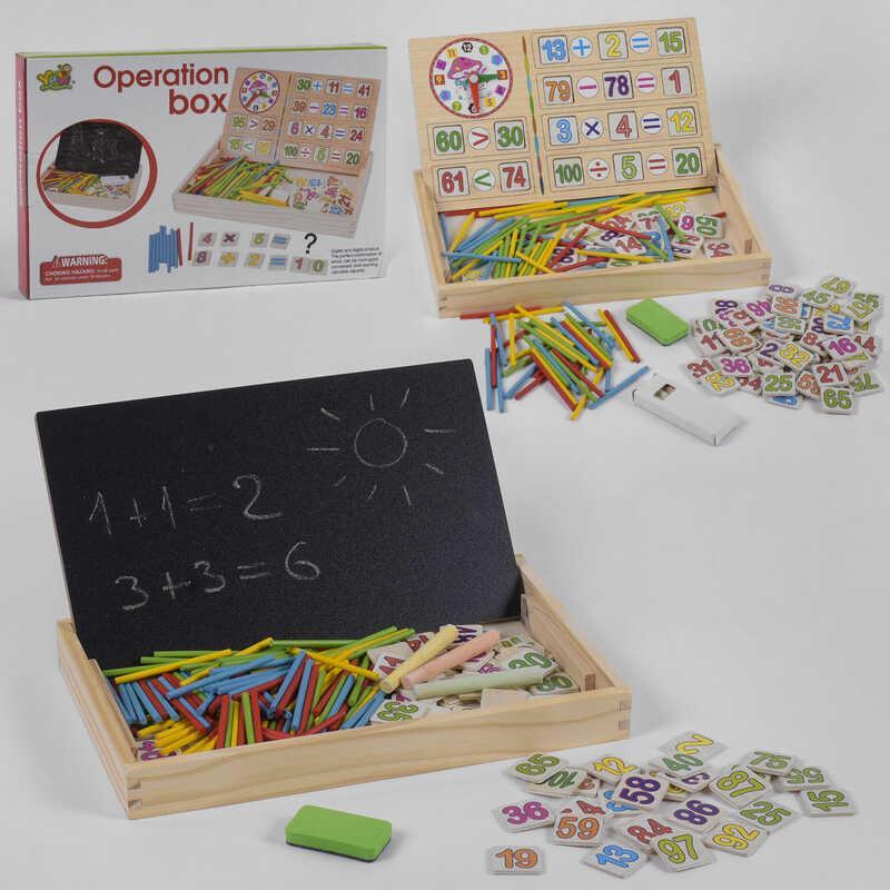 Деревянная Математика С 35647 (40) в коробке