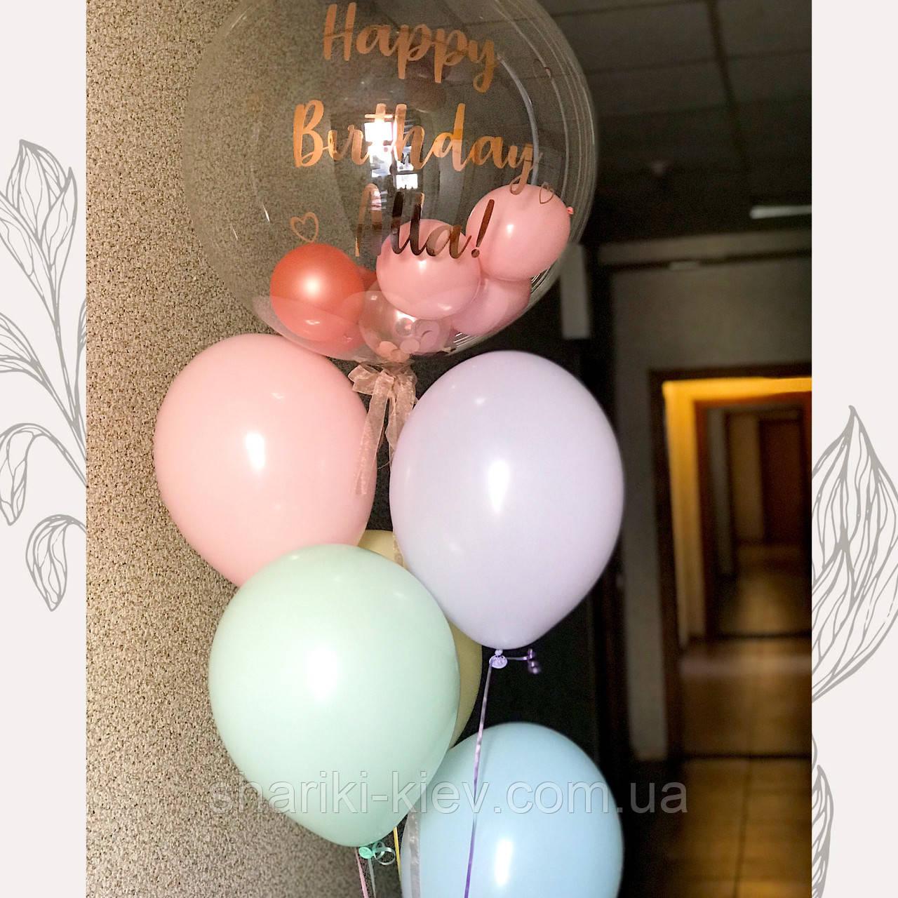 Связка воздушных шаров с шариками внутри и цветными латексными