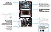 Настенный газовый котел Baxi Eco 4S 18 F, двухконтурный, фото 2