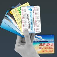 Друк кишенькових календариків ціна