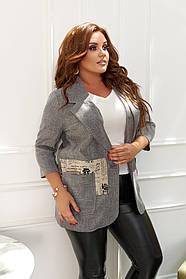 Пиджак женский серый с накладными карманами большого размера, Эффектный пиджак с отложным воротником и длинными рукавами