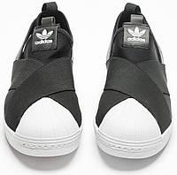 Кроссовки Adidas Superstar Slip On