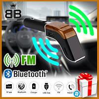FM модулятор H7 BT