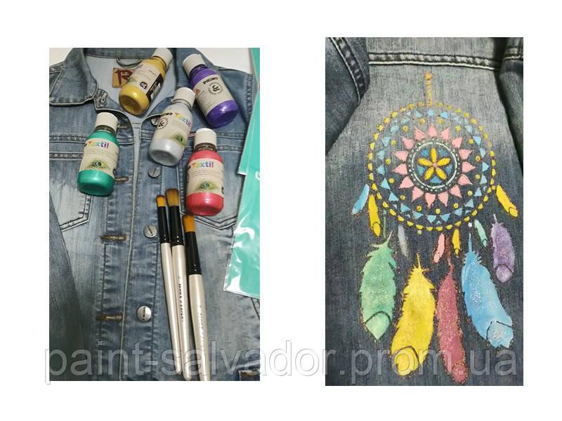Декорирование одежды красками по текстилю