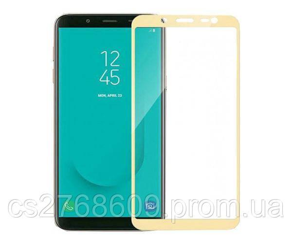 Защитное стекло захисне скло Samsung J810, J8 2018 золотий 5D (тех.пак)