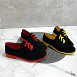 Женские туфли- оксфорды черные с желтым эко замш, фото 2
