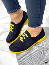 Женские туфли- оксфорды черные с желтым эко замш