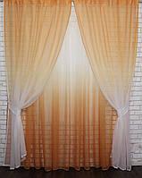 """""""Омбре"""", ткань батист, под лён. На карниз 2-3м.(2шт. 1,5х2,5м.+4х2,5м)Цвет оранжевый с белым 031дк 581т 10-124"""