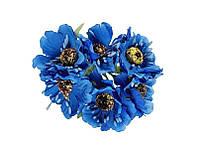 Маки синие 4,5 см Декоративный букетик 3 шт/уп
