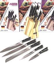 Набор ножей Benson из нержавеющей стали на деревянной подставке Benson BN 404, фото 3
