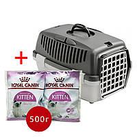 Stefanplast Gulliver 1 переноска до 6кг + Корм Royal Canin пробники для щенков или котят 0,5кг