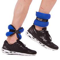Обважнювачі для рук і ніг 2 кг манжети для рук і ніг по 2 кг вантажі на ноги і руки (підійдуть для бігу), фото 3