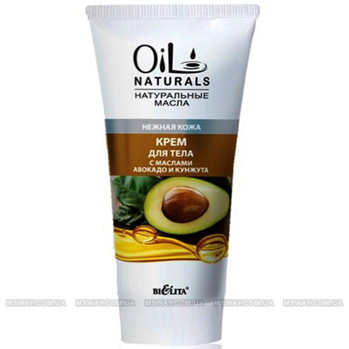 BIELITA Oil Naturals - Крем для тела Нежная кожа с маслами авокадо и кунжута 200мл