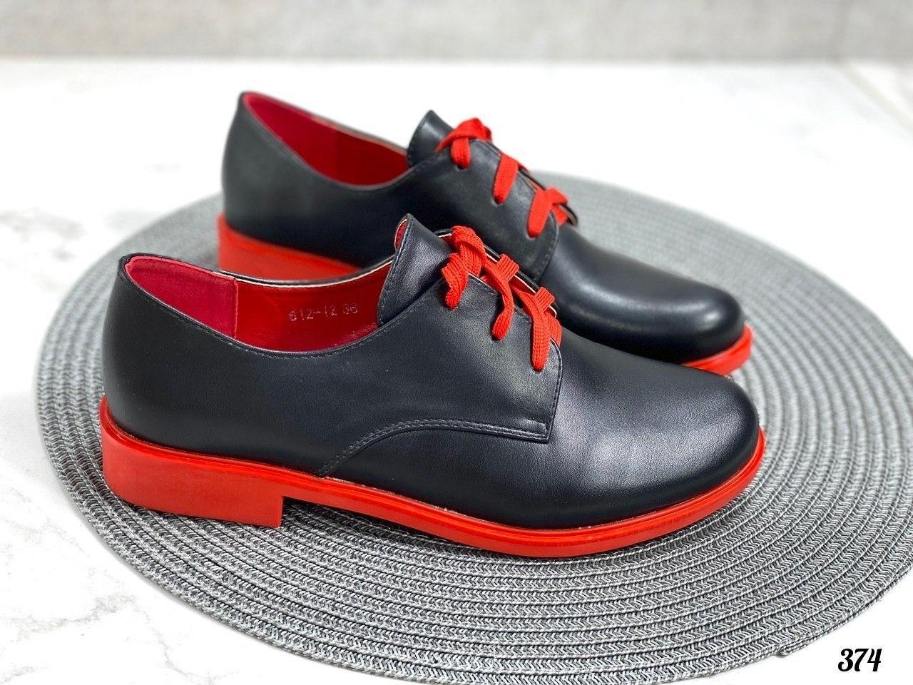 Только 36 р! Женские туфли- оксфорды черные с красным эко кожа