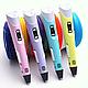 3Д Ручка C LCD Дисплеем 3D Pen 2,Для Рисования С Таблом Творчеств, фото 4