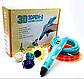 3Д Ручка C LCD Дисплеем 3D Pen 2,Для Рисования С Таблом Творчеств, фото 7