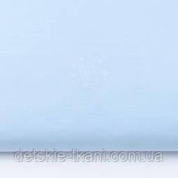 Однотонная польская бязь светло-голубая (№32а).