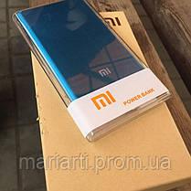 Павер банк Супер тонкий! Power Bank Xiaomi Mi Slim 10000 mAh, фото 3