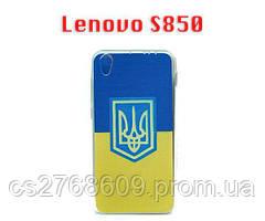 Чехол силікон (Герб Ураїни) Lenovo S850 тех.пак