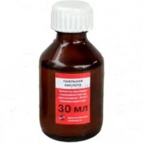 Паяльная кислота 30мл. бутылка , (Беларусь), фото 2