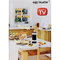 Прибор для приготовления яиц и омлета Egg Master