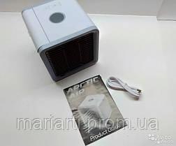 Мини Портативный кондиционер Arctic Air Cooler, фото 2