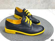 Жіночі туфлі - оксфорди чорні з жовтим еко шкіра
