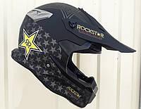 Кроссовый мото шлем эндуро Чёрный матовый РокСтар  размер S 55-56
