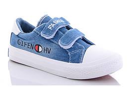 Кеды для мальчика Gifeno HV джинсовые 35 Голубой 462709, КОД: 1720292