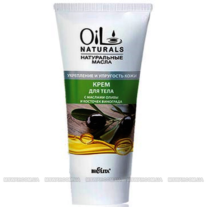 BIELITA Oil Naturals - Крем для тела Укрепление и упругость с маслами оливы и косточек винограда 200мл