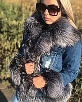 Куртка джинсовая женская с натуральным мехом
