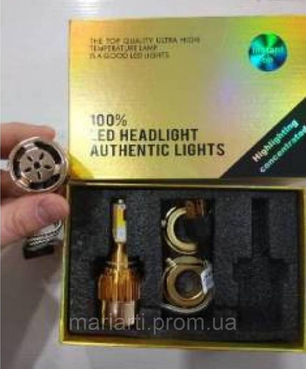 Светодиодная Лампа LED C6 H7