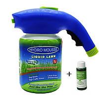 Распылитель для полива газона Hydro Mousse Liquid Lawn