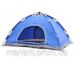 Палатка с автоматическим каркасом четырехместная синяя