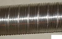 Гофрированная труба из нержавейки Dн125 (длина 1м)