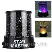 Ночник проектор звездного неба Star Master + USB шнур, фото 3