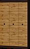 Шкаф 1200 Соната Эверест, фото 2