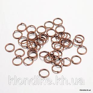 Соединительные Колечки Одинарные, Железные, 4×0.7 мм, Цвет: Медь (1300шт/50г)
