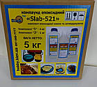 Епоксидна смола КЕ «Slab-521», вага 5 кг., фото 3