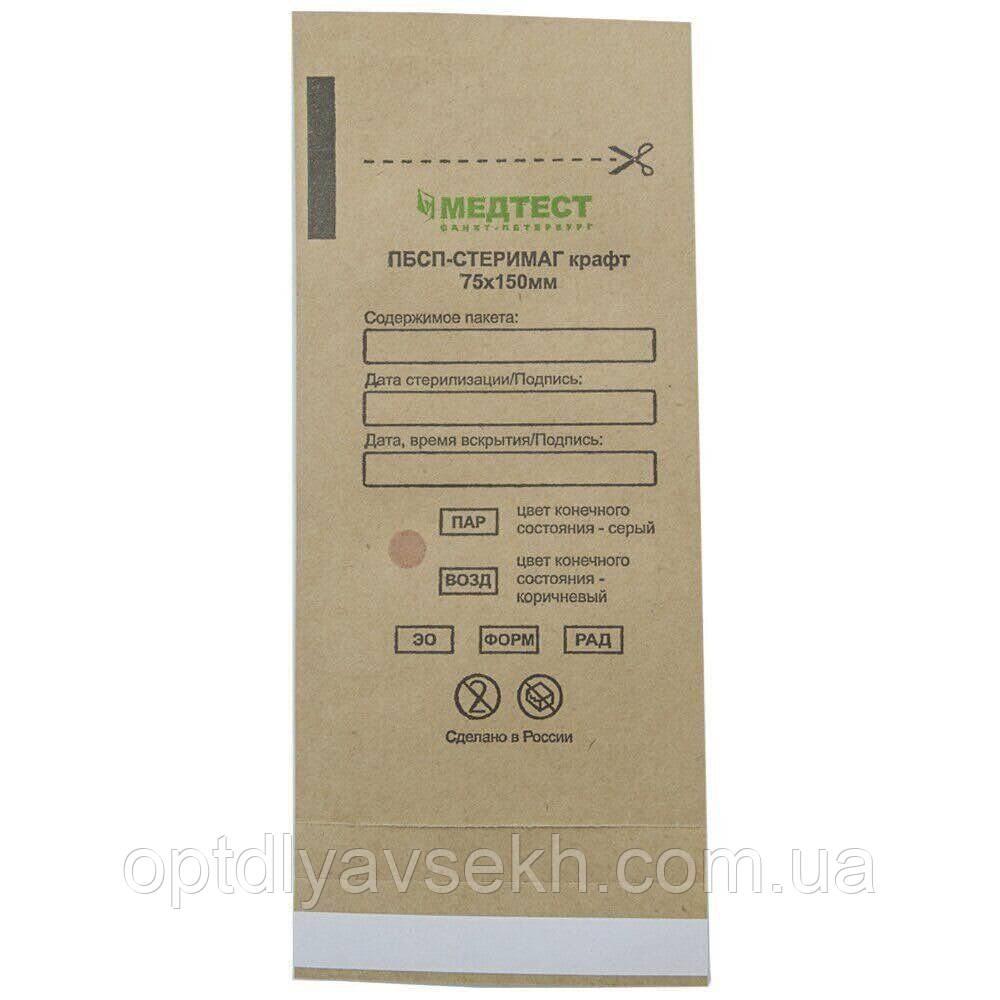 "Крафт-пакети ""Медтест"" для стерилізації, 100 шт. 75*150 мм."