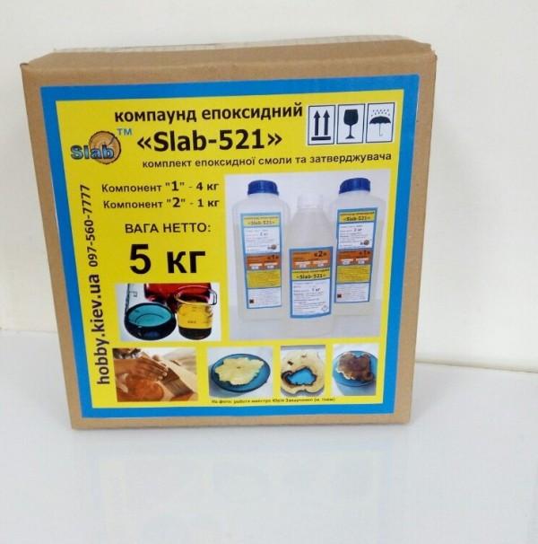 Эпоксидная смола  КЕ «Slab-521»