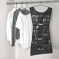 Платье органайзер для украшений Hanging Jewelry Organizer - чёрный, вешала для бижутерии