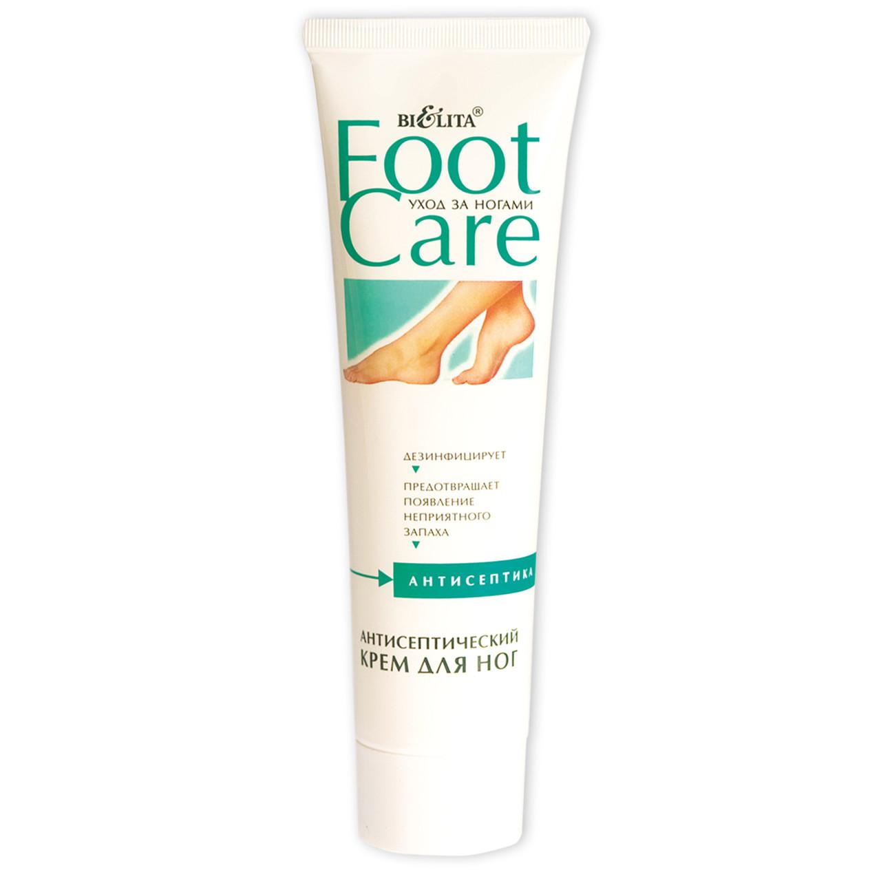 Антисептический крем для ног Bielita Foot Care 100 мл