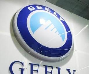 Запчастини та комплектуючі для автомобілів Geely (Джилі).