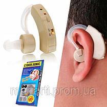 Слуховой аппарат CyberSonic усилитель слуха, фото 3