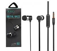 Навушники вакуумні метал. Celebrat G2 (гарнітура) black/silver+мікрофон
