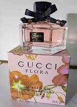 Жіночий парфум гуччі флора гарденія лімітед Gucci Flora by Gucci Gorgeous Gardenia (осіб) парфуми аромат запах