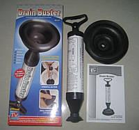 Вантуз Drain Buster Дрейн Бастер устройство для чистки