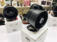 Автомобильная Сирена 6-тональная 20 Вт MS-100 для сигнализации